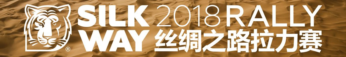 silk way rally 2017